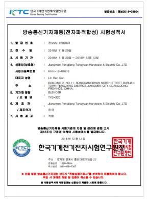 KOREA TESTING CERTIFICATION